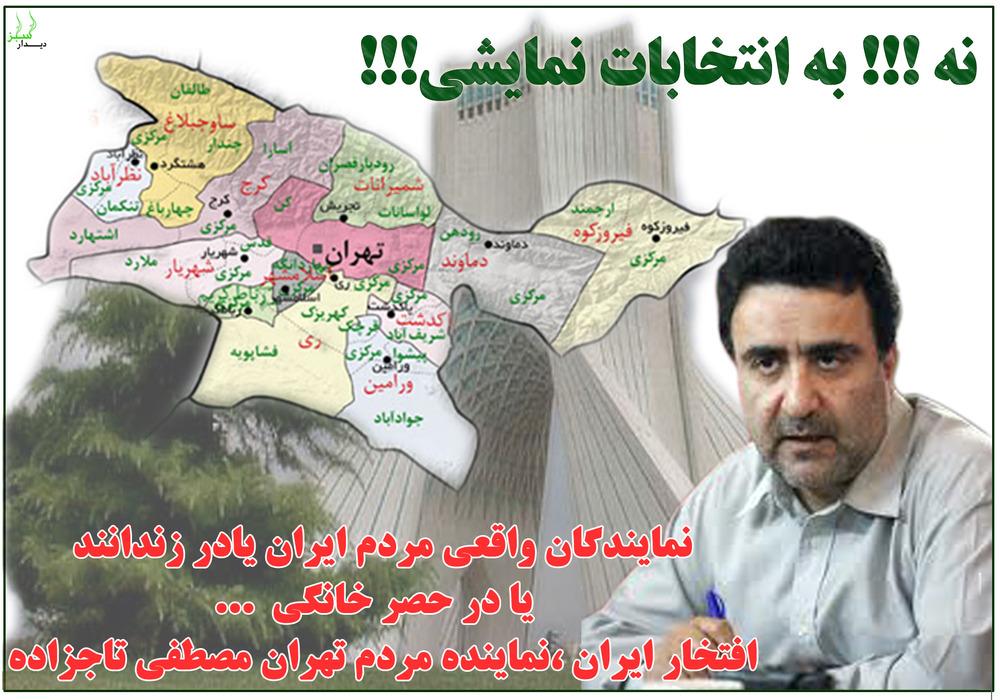 Mostafa_tajzadeh